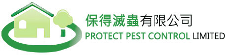 PROTECT PEST CONTROL LIMITED